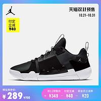 Jordan官方JORDANZOOMZEROGRAVITYPF男子篮球鞋AT4030