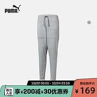 PUMA彪马官方男子抽绳长裤ArchiveFashion576232