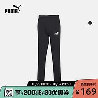 PUMA彪马官方正品新款男子抽绳休闲长裤ESSLOGO853771