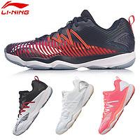 李宁官网羽毛球鞋先锋男女款Ranger变色龙3.0TD防滑运动鞋AYTP015