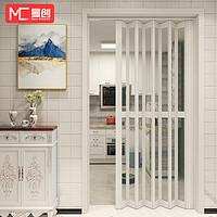 曼创PVC折叠门推拉开放式厨房移门室内隔断卫生间阳台隐形商铺门