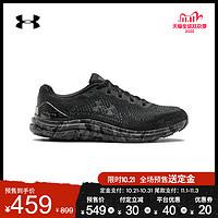 安德玛官方UALiquify男子印花跑步运动鞋3023612