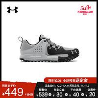 安德玛官方UASyncline男子运动户外鞋UnderArmour3022757