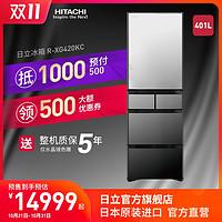 Hitachi/日立R-XG420KC日本原装进口真空保鲜水晶玻璃面板冰箱