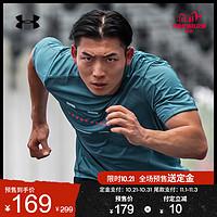 安德玛官方UASpeedStrideAttitude男子跑步运动T恤1356160
