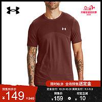 安德玛官方UASeamless男子训练运动T恤UnderArmour1351449
