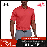 安德玛官方UAPerformance2.0男子高尔夫运动POLO衫1342080