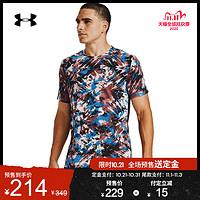 安德玛官方UAStreaker2.0Inverse男子跑步运动T恤1356176