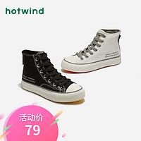 【清仓】热风女士系带休闲鞋H14W0772