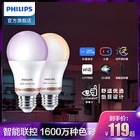 飞利浦智能遥控WIFI版LED球泡小度语音APP控制调光调色灯泡彩光