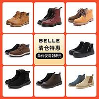 BELLE/百丽商场同款移膜二层牛皮革男皮靴B9240DD8