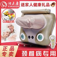怡禾康颈椎按摩器颈部腰部背部按摩枕家用电动枕腰椎仪靠垫