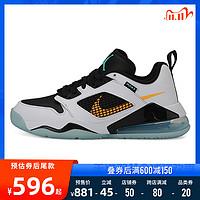 【预售】Nike耐克2020年新款男子JORDANMARS270篮球鞋CK1196-101
