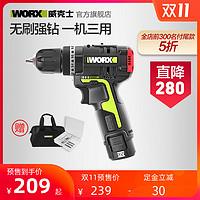 威克士工业级锂电无刷冲击钻WU131多功能电钻充电手电转电动工具