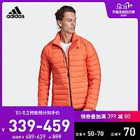 阿迪达斯官网adidas男装冬季户外运动羽绒服FH6633CY8733DZ1424