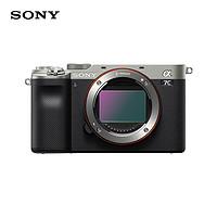 索尼Alpha7C机身银色全画幅微单数码相机银色A7CILCE-7C/S银色新机小7