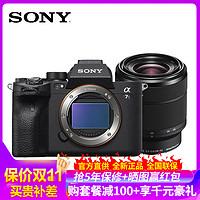 索尼(SONY)Alpha7SIII/ILCE-7SM3/A7S3/A7SM3全画幅微单数码相机FE28-70mm标准变焦镜头套装4K视频5轴防抖VLog拍摄礼包版