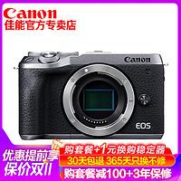 佳能(Canon)EOSM6MarkII微单数码相机/照相机单机身机身不含镜头3250万像素4K拍摄自拍美颜Vlog相机M62代银色礼包版