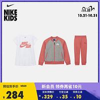 Nike耐克官方AIRFLEECETHREE-PIECE幼童套装起绒三件套HA3355