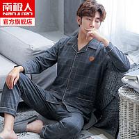 南极人睡衣男士秋冬款纯棉长袖2020新款睡衣宽松大码家居服套装KY