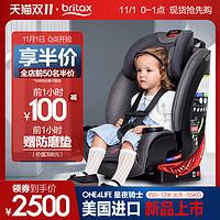 8分钟带你全面了解安全座椅,附双十一剁手清单!
