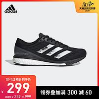 阿迪达斯官网adidasadizeroBoston9wide男子跑步运动鞋FY1117