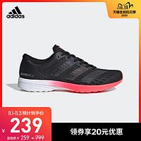 阿迪达斯官网adidasadizeroRC2w女子跑步运动鞋EG4654