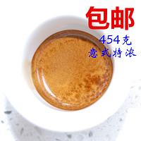 基因3号意式咖啡豆中深烘可磨咖啡粉意大利意式拼配454克咖啡基因