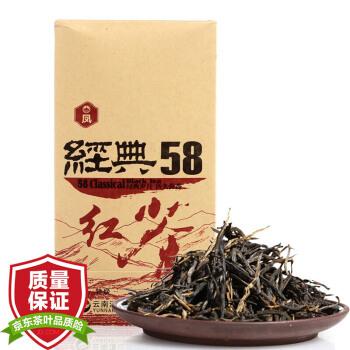 茶無上品,適口為珍?雙11電商平臺買茶攻略(附30個品牌推薦)