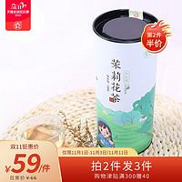 春倫茶葉福州茉莉花茶散裝一級大白毫罐裝新茶福建茶葉濃香型100g