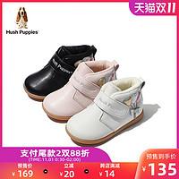 [预售]暇步士1-3-5岁儿童短靴20秋冬幸福热气球女童宝宝加绒棉靴