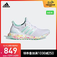 阿迪达斯官网UltraBOOSTw女子跑步运动鞋FZ3889