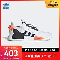 阿迪达斯官网adidas三叶草NMD_R1.V2男女经典运动鞋FX3527
