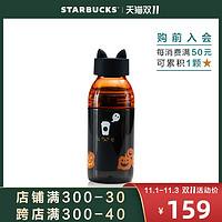 星巴克443ml万圣节猫咪南瓜造型水瓶创意便携水杯天猫精选款