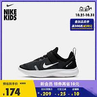 Nike耐克官方NIKE FLEX EXPERIENCE RN 8幼童运动鞋AQ2247 AQ2249