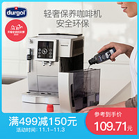 咖啡机为什么要经常除垢?
