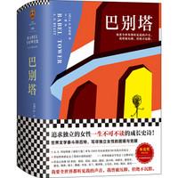 京东文学盛典今夜举行,莫言领衔专家团队荐书,这份年度书单请收好!