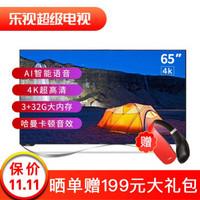 小宁电器推荐 篇三:5000元以内电视购买指南,6款电视推荐,双11千万别错过