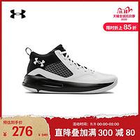 安德玛官方UALockdown5男款网眼透气运动鞋篮球鞋3023949