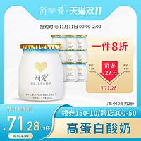 安慕希入局、明治做了40年,高蛋白食品在中国有多少机会?