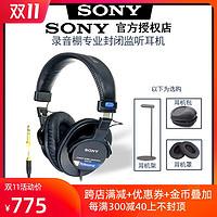 国行SONY/索尼MDR-7506录音师监听耳机全封闭耳机高品质泰产