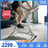 Keep智能动感单车家用健身车室内自行车健身器材静音C1