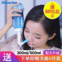 洗鼻器鼻炎鼻腔冲洗鼻子成人儿童生理性盐氺家用壶鼻窦炎神器喷雾