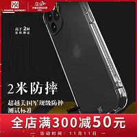 PowerSupport苹果12日本手机壳超薄适用于iPhone12pro高清透明防摔软边promax保护套新款12mini全包外壳