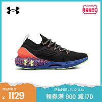安德玛官方UAHOVRPhantom2Glow女子飞织运动跑步鞋3023632
