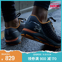 安德玛官方UAHOVRSonic3Storm男子运动跑步鞋3023390
