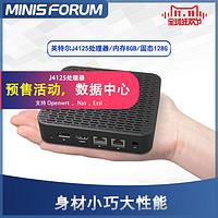 MINISFORUM迷你小主机电脑GK41赛扬J4125低功耗设备双网口软路由