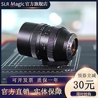 slrmagic35mmT0.95长焦相机镜头m43镜头超大光圈镜头人像电影镜头