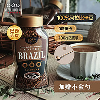 """隅田川咖啡,进驻""""天猫世界工厂""""了!"""