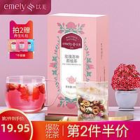 以美养生茶玫瑰洛神法兰西干玫瑰花茶小包装玫瑰花茶组合秋季泡水